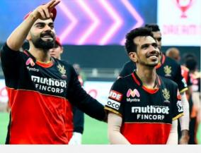 dream11-ipl-2020-match-3-srh-vs-rcb-match-report-rcb-beats-sunrisers