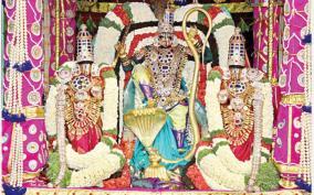 tirupathi-thirumala