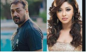 payal-ghosh-to-file-police-complaint-against-anurag-kashyap