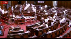 opposition-to-boycott-rajya-sabha-till-suspension-of-8-members-revoked-azad