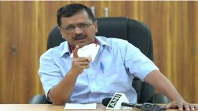 kejriwal-targets-govt-over-passage-of-farm-bills-lauds-protest-by-suspended-rs-mps