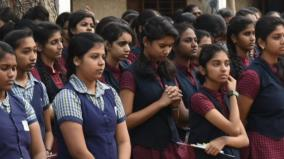 cbse-compartment-exam-2020-from-today-class-10-12-students-to-write-exam-amid-covid-19