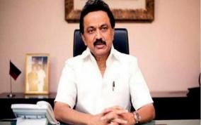 mekedatu-dam-issue-mk-stalin-writes-letter-to-pm-modi