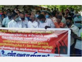 re-employment-of-sacked-cleaners-makkal-neethi-mayyam