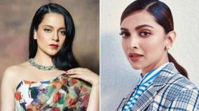 kangana-takes-jibe-at-deepika-over-alleged-drug-link