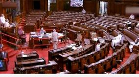 parliament-passes-amendments-to-essential-commodities-law