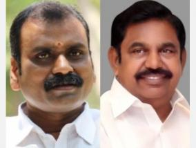 the-national-flag-will-fly-at-the-fort-chief-minister-s-reply-to-l-murugan