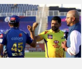 ipl-2020-record-viewership-csk-vs-mi-dhoni-rohit-sharma