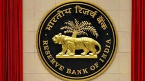 parliament-passes-bill-to-bring-cooperative-banks-under-rbi-s-supervision