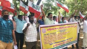 tasmac-workers-protest-in-trichy