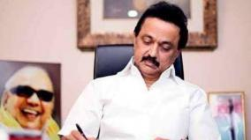 mk-stalin-urges-to-particiate-on-september-28-protest