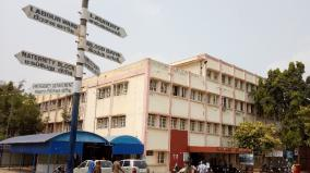 two-corona-patients-died-in-tirupur-government-hospital