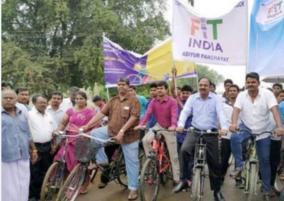 fit-india-movement