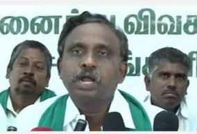 laws-against-farmers-in-the-tamil-nadu-legislative-assembly-governor-should-not-allow-p-r-pandian