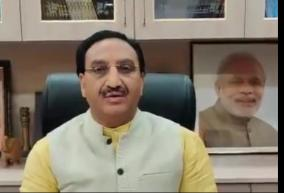 nep-will-help-create-jobs-entrepreneurs-says-education-minister-ramesh-pokhriyal