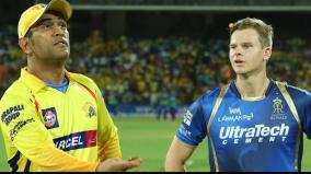 super-kings-win-toss-elect-to-field-first