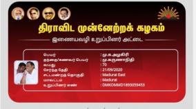 mk-alagiri-is-now-a-dmk-member