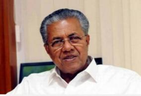 increase-in-the-spread-of-the-disease-due-to-the-struggle-in-kerala-corona-chief-minister-pinarayi-vijayan-informed-4125-people-today
