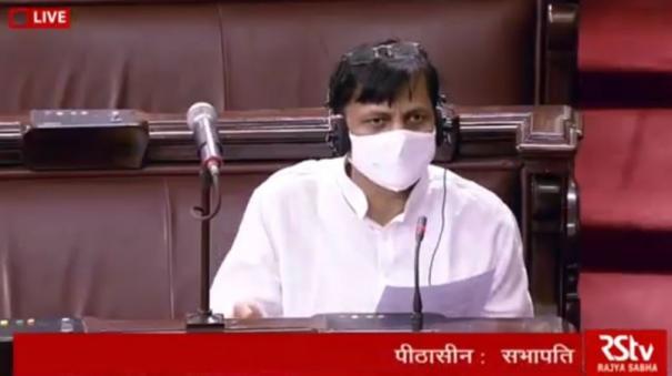 parliament-passes-fcra-amendment-bill-govt-says-bill-not-against-any-ngo