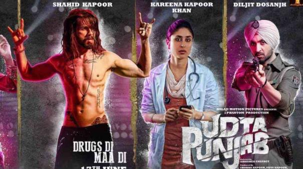 ssr-case-producer-madhu-mantena-of-udta-punjab-queen-fame-quizzed-by-ncb