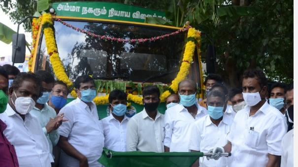 minister-velumani-flagged-off-the-mother-moving-fair-price-shop-in-thondamuthur