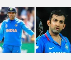 gambhir-slams-dhoni-s-decision-to-bat-at-no-7-makes-no-sense-to-me