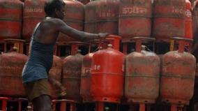 free-gas-cylinder
