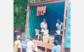 amma-mobile-ration-shop