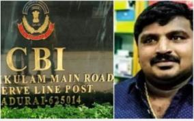 cbi-collection-of-clues-in-sathankulam