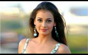 dia-mirza-never-procured-consumed-narcotic-or-contraband-substance