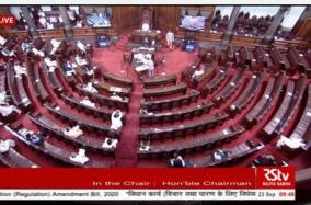rajya-sabha-bids-farewell-to-11-retiring-members
