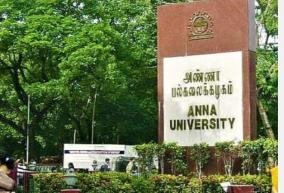 opposition-to-change-the-name-of-anna-university-letter-to-the-governor