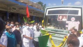 mr-vijayabhaskar-launchs-two-small-buses