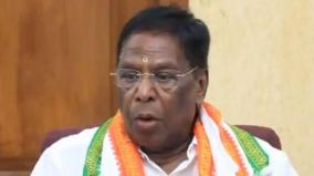 puduchery-cm-narayanasamy-seeks-funds