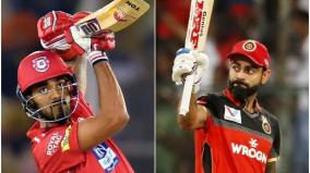 kings-xi-punjab-face-rcb-in-backdrop-of-controversial-short-run-call
