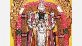 thittai-guru
