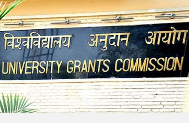 ugc-asks-institutions-to-apply-for-recognition-of-online-courses-by-october-15