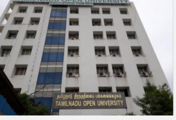 re-exam-for-students-who-did-not-appear-for-the-online-examination-tamil-nadu-open-university
