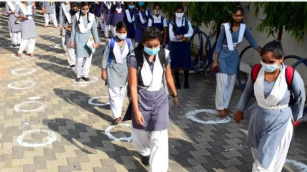 opening-of-schools-in-tamil-nadu-from-oct-1-what-are-the-restrictions