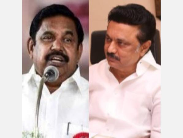 the-law-of-acquisition-of-building-and-land-by-which-he-is-unaware-of-the-owner-will-the-dmk-carry-out-its-opposition-stalin-condemns-the-tamil-nadu-government