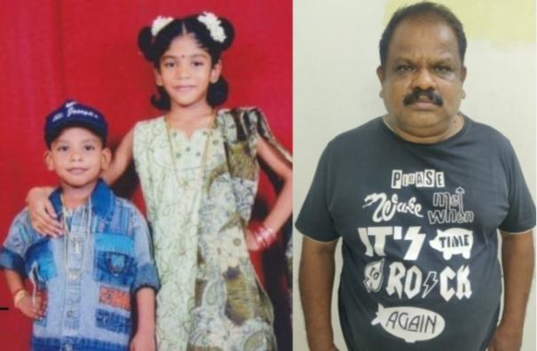 undercover-lawyer-arrested-killing-daughter-and-son-in-maduravayal-arrested-in-periyamet-after-a-5-year-search