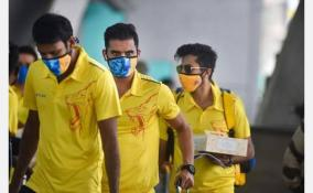 ipl-amid-pandemic