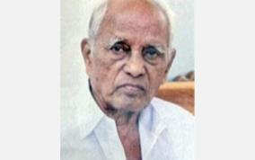 dmk-ex-mla-passed-away