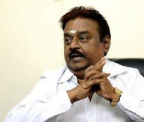 vijayakant-tested-positive-for-corona-virus