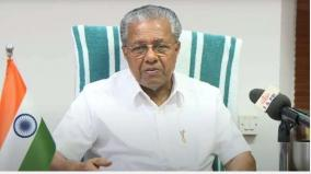 kerala-govt-to-look-into-possibility-of-legal-challenge-to-farm-bills