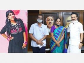 velachery-subasree-s-parents-meet-stalin-daughter-thanks-for-helping-in-the-legal-battle-of-the-case