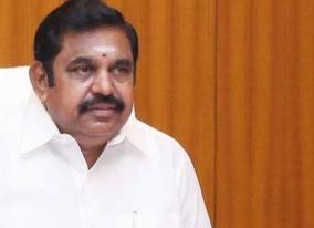 school-issue-tamilnadu-cm-writes-letter-to-gujarat-cm