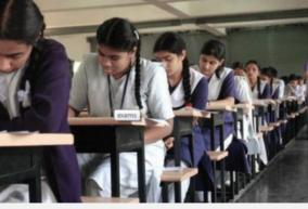 cbse-to-announce-class-12-compartment-exam-result-by-october-10