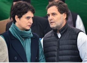 after-farmers-govt-targeting-workers-rahul-on-labour-bills
