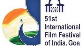 51st-edition-of-iffi